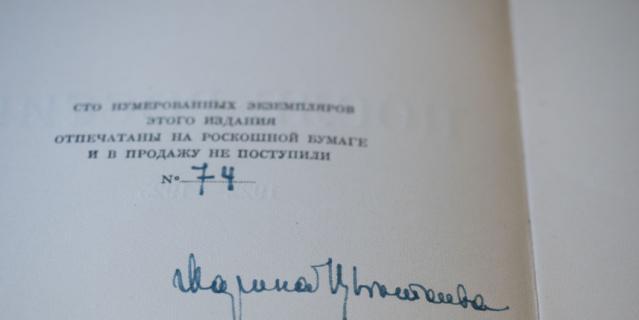 Букинистический аукцион прошёл в Петербурге.