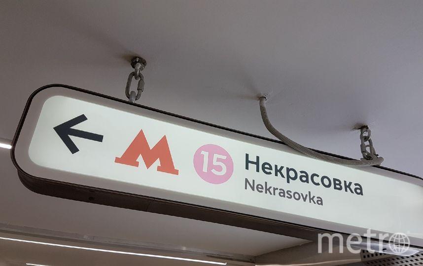 С места открытия станций. Фото Василий Кузьмичёнок