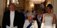 Дональд и Мелания Трамп у королевы Елизаветы: как прошёл банкет