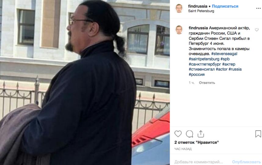 """Стивен Сигал прибыл в Петербург на """"сапсане"""". Фото скриншот https://www.instagram.com/findrussia/"""