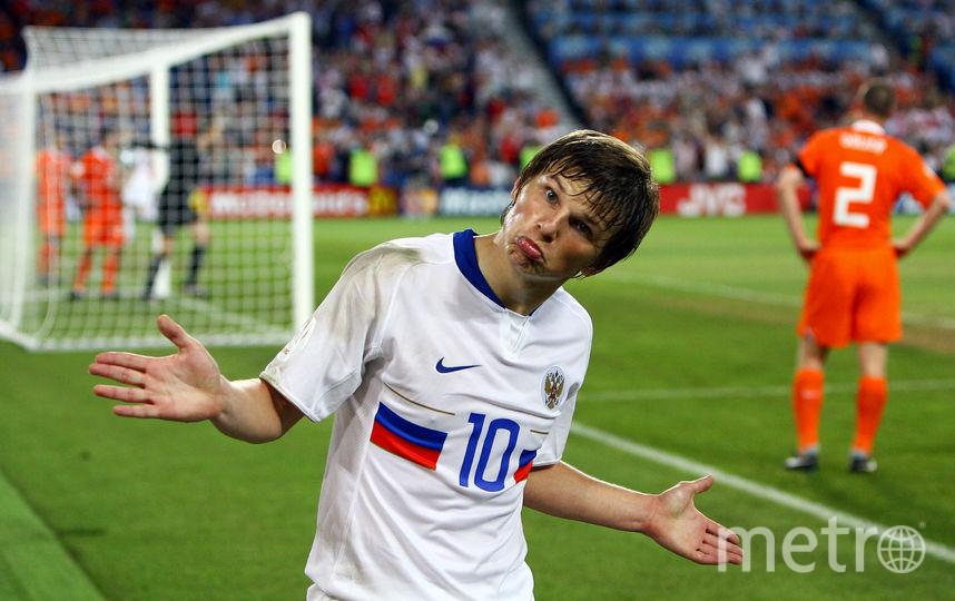Российский футболист Андрей Аршавин. Фото Getty