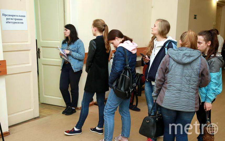 Скоро начнется подача заявлений в вузы. Фото Тасс | Светлана Холявчук