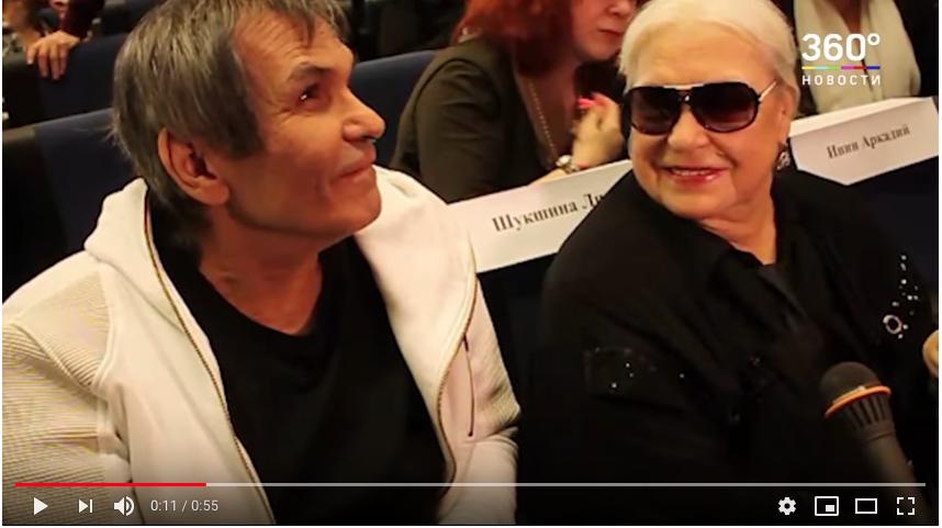 """Бари Алибасов с женой - Лидией Федосеевой-Шукшиной. Фото """"Metro"""""""