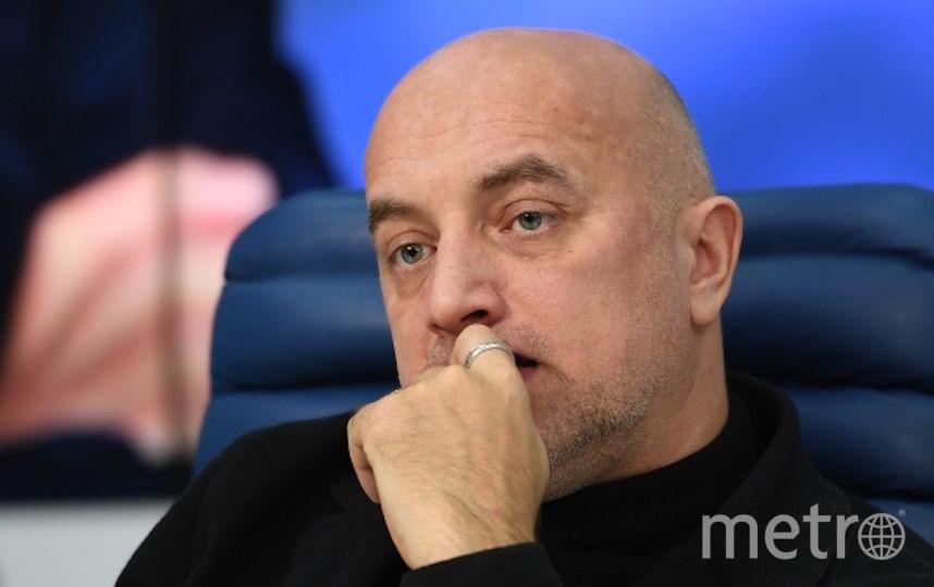 Захар Прилепин. Фото РИА Новости