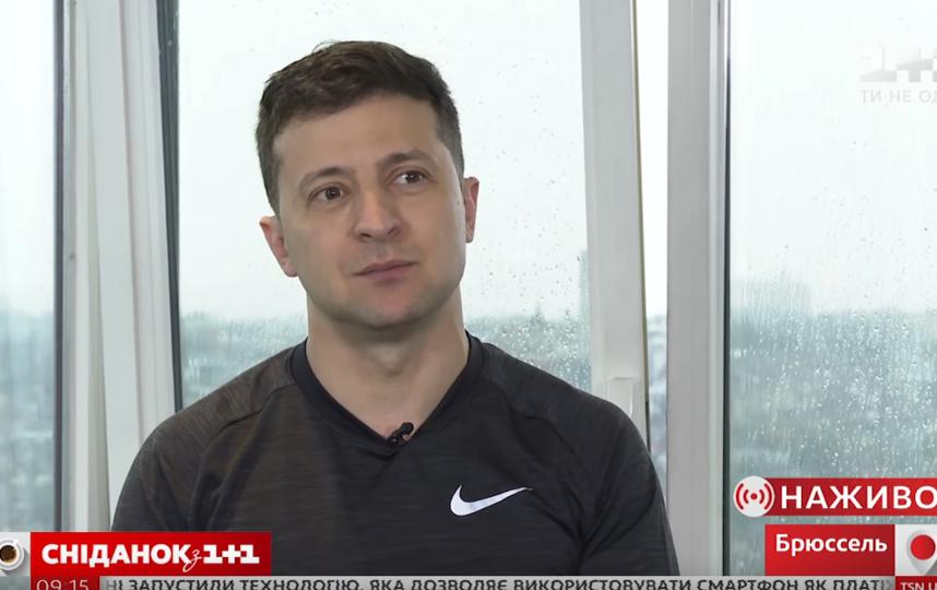 Владимир Зеленский. Фото Скриншот Youtube