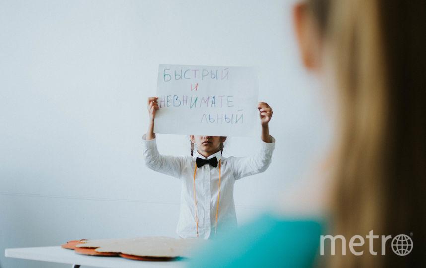"""В Москве прошла конференция """"Мысли вслух"""". Фото Предоставлено организаторами"""