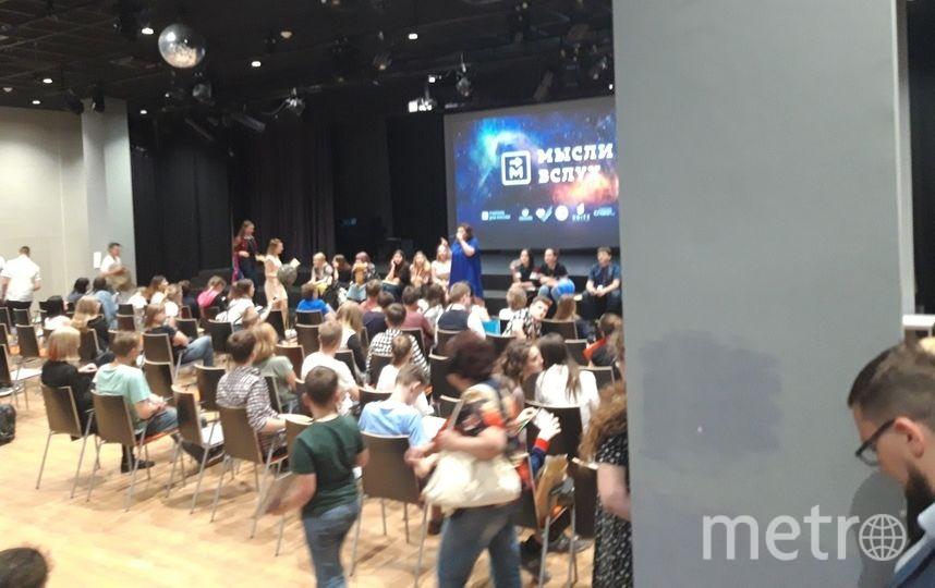 В конференции приняли участие почти 180 учеников из 6 регионов России. Фото Предоставлено организаторами