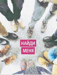 """Иллюстрация к записи от 17 марта. Фото """"Metro"""""""
