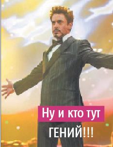 """Иллюстрация к записи от 7 апреля. Фото """"Metro"""""""