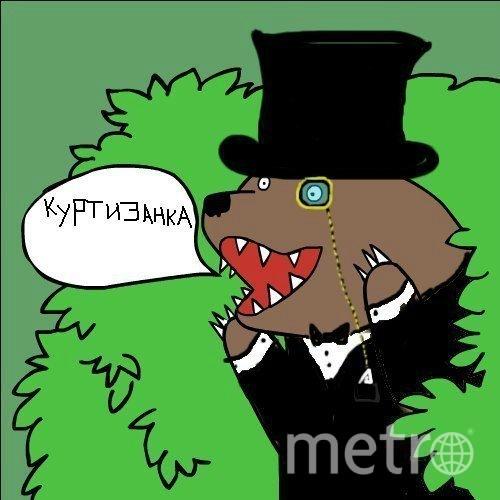 """Иллюстрация к записи от 14 апреля. Фото """"Metro"""""""