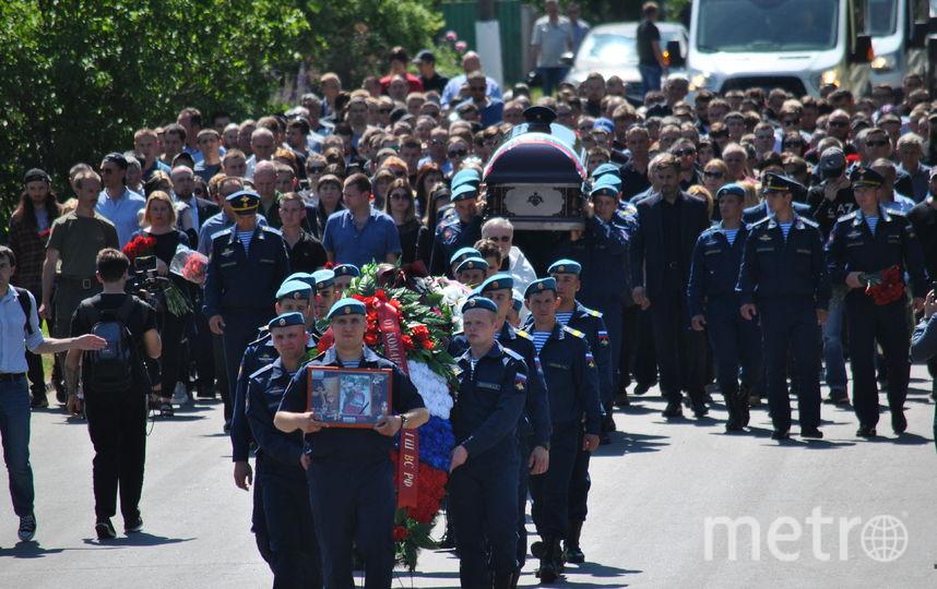 """Траурная процессия. Фото Иван Тереховский, """"Metro"""""""