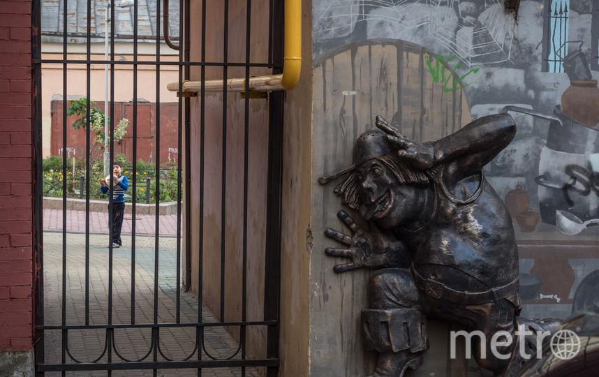 "Двор Изумрудного города. Фото Святослав Акимов, ""Metro"""