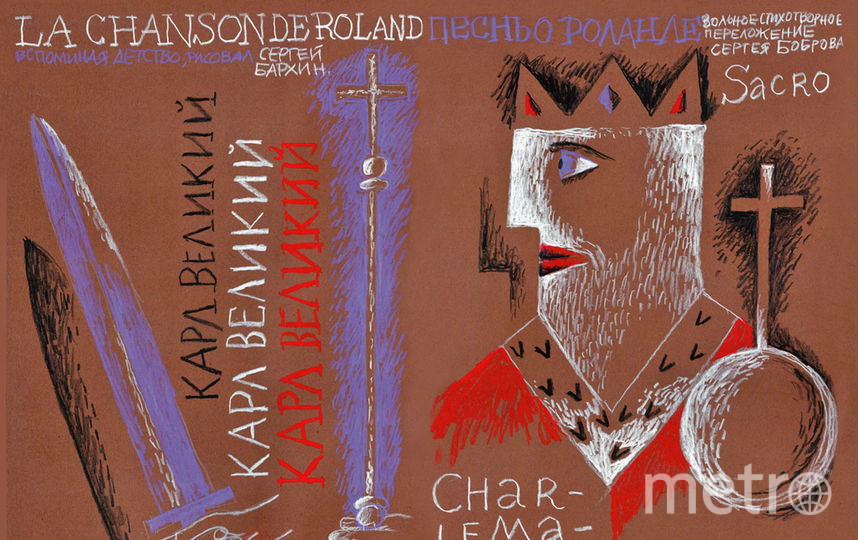 """Выставка """"Французы"""" открывается с 12 июня. Фото Предоставлено организаторами"""