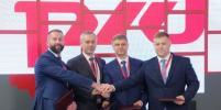 Новосибирская область в первый день ПМЭФ подписала три соглашения