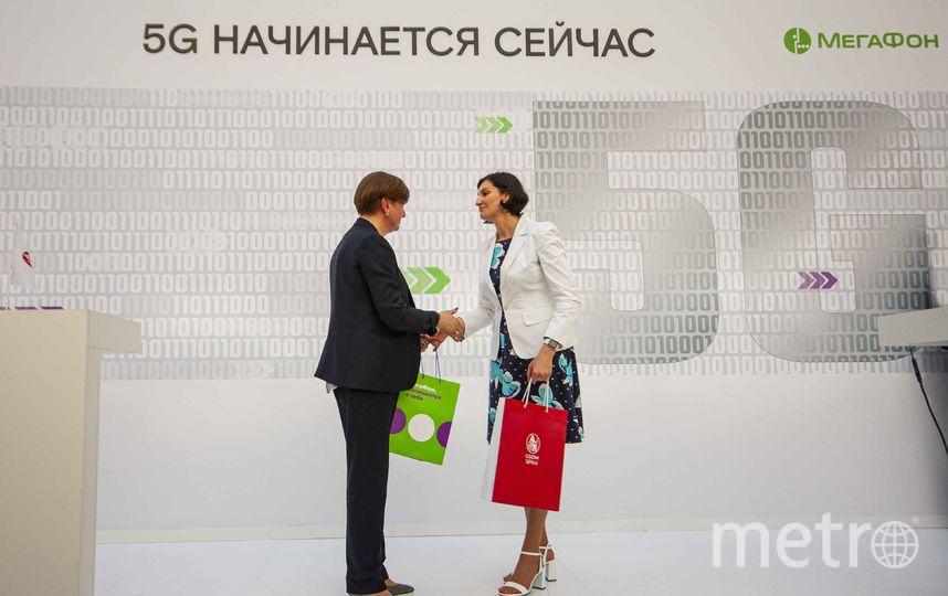 МегаФон и СПбГУ объявляют о создании цифровой 5G-лаборатории.