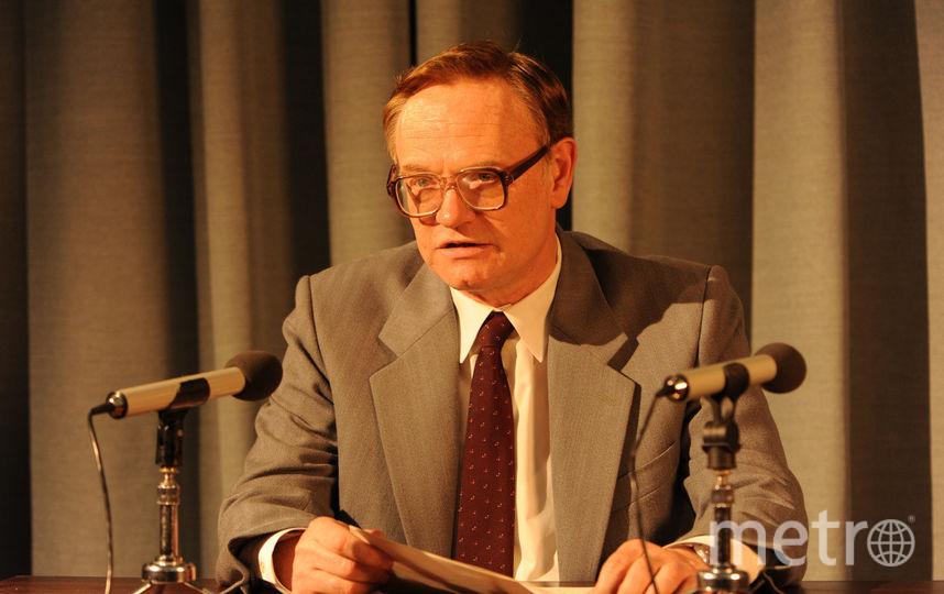 """Кадр из сериала """"Чернобыль"""". Фото HBO, kinopoisk.ru"""