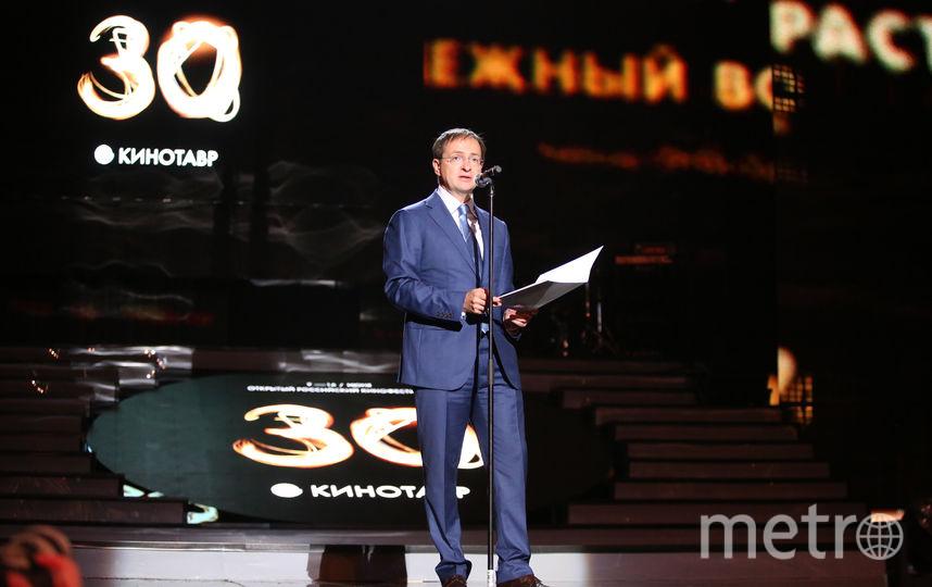 Министр культуры РФ Владимир Мединский. Фото Предоставлено организаторами