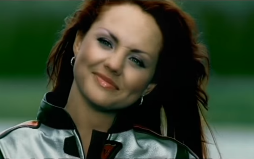 Певица МакSим. Фото Скриншот Youtube