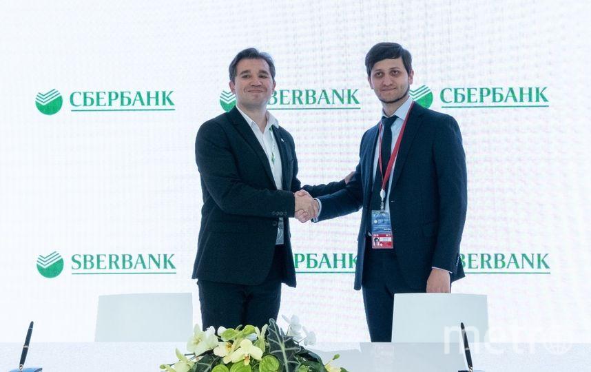 Подписание соглашения о стратегическом партнерстве.