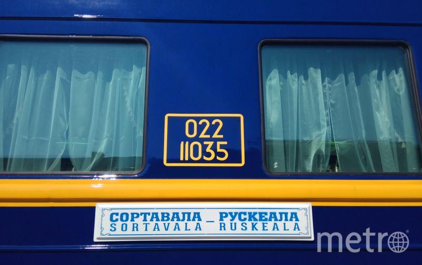 """В горный парк """"Рускеала"""" пустили ретро-поезд на паровозной тяге: Фото. Фото Дарья Есенина, """"Metro"""""""