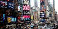 В Нью-Йорке вертолёт врезался в небоскрёб