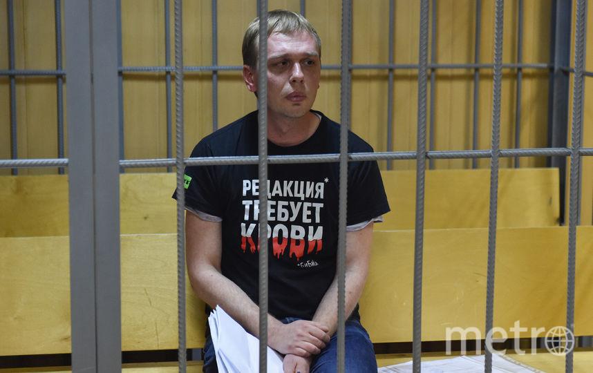 Иван Голунов на суде. Фото AFP