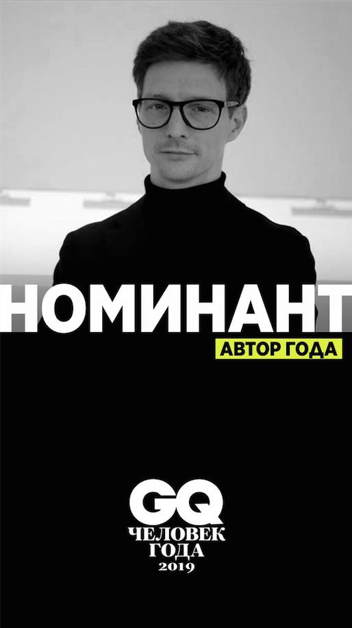 Генеральный директор информационного портала MASH Максим Иксанов. Фото Mash