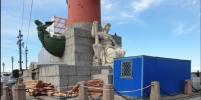Реставрацию приостановили: с Ростральной колонны в Петербурге сняли леса