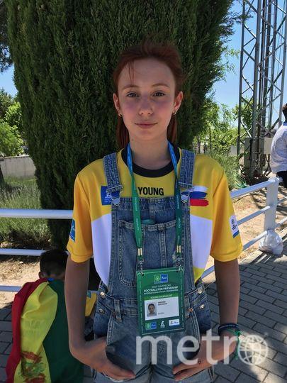 """Варвара Сапунова. Фото """"Metro"""""""