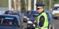 Сотрудники ГИБДД будут ловить на дорогах нетрезвых водителей