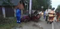 Жуткое ДТП в Ленобласти унесло жизнь человека: Фото
