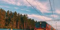 РЖД запускает дополнительные электрички на летние выходные