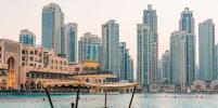 Названы города мира с самым дорогим жильём