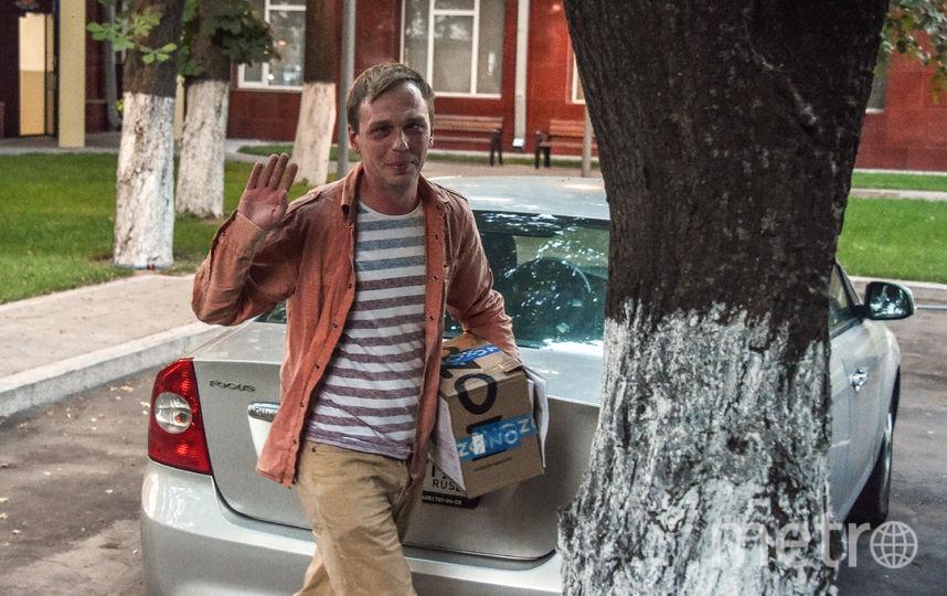 Журналист Иван Голунов после освобождения из-под домашнего ареста. Фото AFP