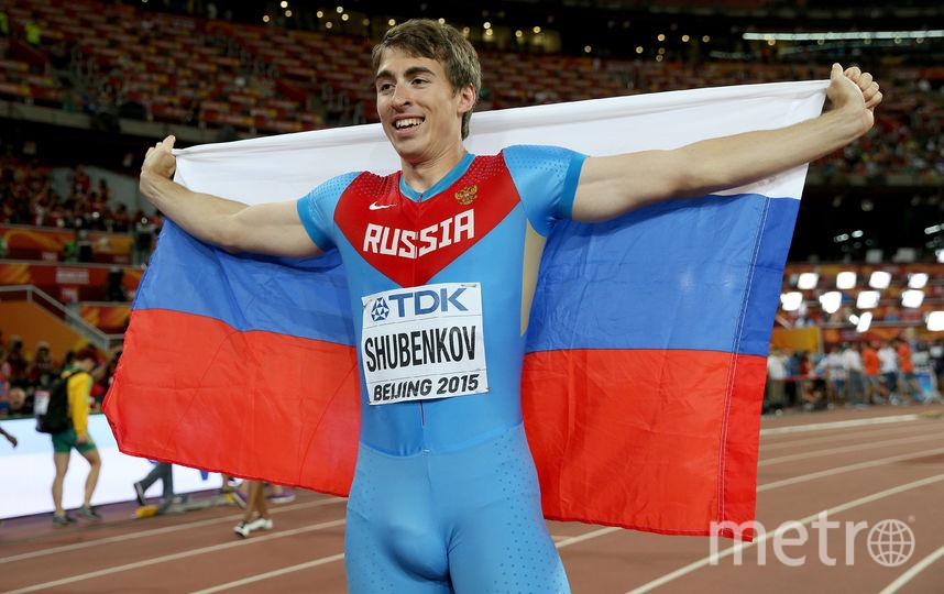 Российский бегун Сергей Шубенков. Фото Getty