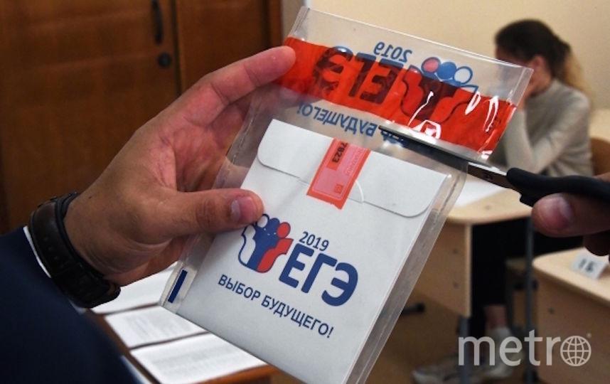 ЕГЭ, архивное фото. Фото РИА Новости
