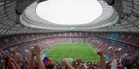 Стало известно, где пройдёт отборочный матч Евро-2020 Россия – Шотландия