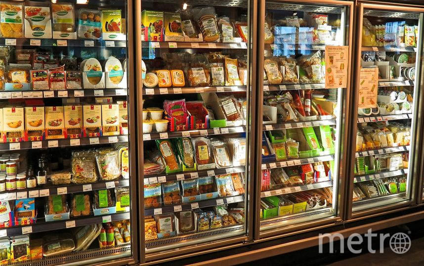 Супермаркет. Фото Pixabay