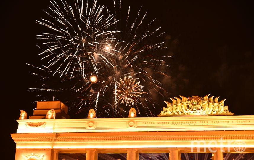 В полночь состоится праздничный фейерверк. Фото Василий Кузьмичёнок
