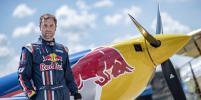 Пилоты Red Bull Air Race будут грустить без соревнований