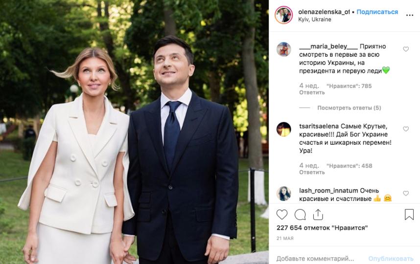 Владимир и Елена Зеленские. Фото скриншот с официального блога Елены Зеленской в Instagram