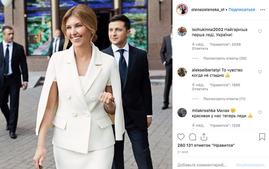 Елена Зеленская. Фото скриншот с официального блога Елены Зеленской в Instagram
