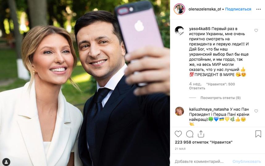 Елена Зеленская с мужем. Фото скриншот с официального блога Елены Зеленской в Instagram