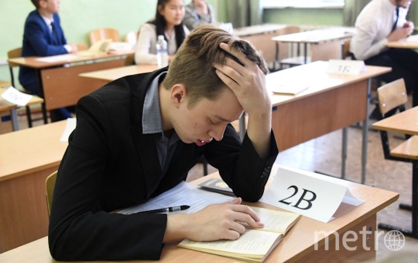 ЕГЭ. Фото РИА Новости