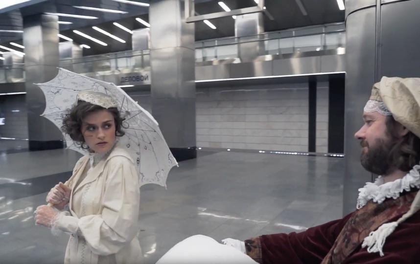 """На станции метро """"Деловой центр"""" можно будет увидеть романтические сценки. Фото Предоставлено организаторами"""