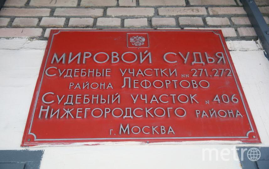 Суд и победа Андреевой. Фото Василий Кузьмичёнок
