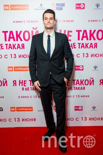 """Филипп Рейнхардт на премьере фильма """"Я не такой! Я не такая!"""". Фото РФГ"""