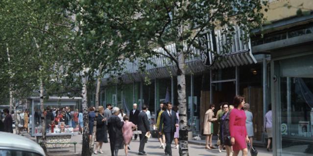 Универмаг «Лейпциг», открытый в 1979 году, прославил Тёплый Стан.