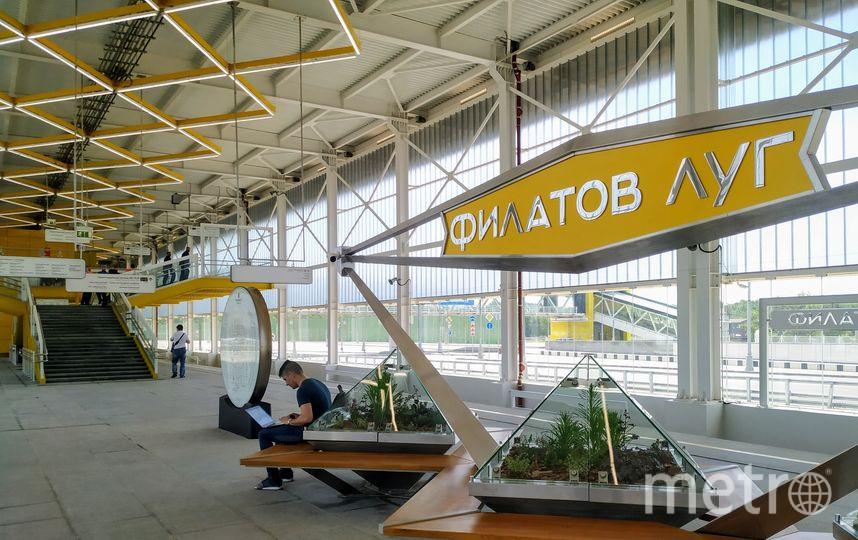"""Станция """"Филатов луг"""". Фото Ольга Кабанова, """"Metro"""""""