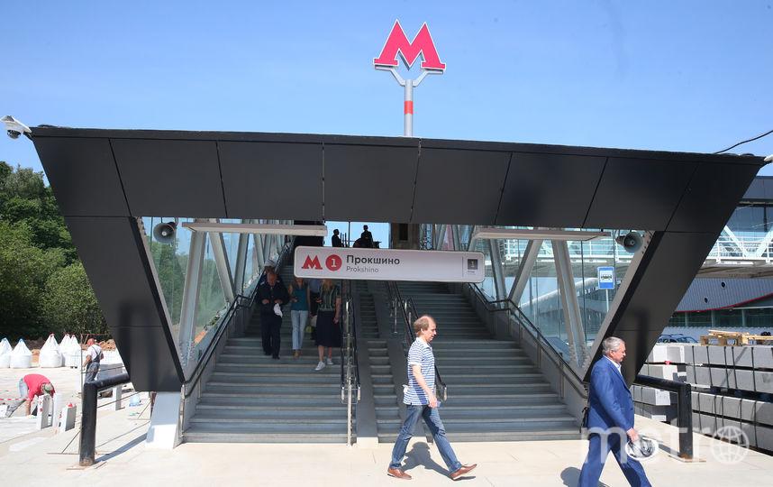 "Станция метро ""Прокшино"". Фото Василий Кузьмичёнок"